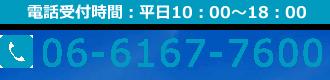 050-3533-1535
